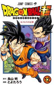 Dragon Ball Super [61/??] [MANGA] [MEGA-MEDIAFIRE] [PDF]