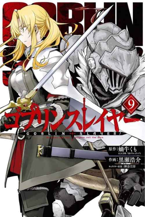 Goblin Slayer [51/?? + Especiales] [MANGA] [MEGA-MEDIAFIRE] [PDF]