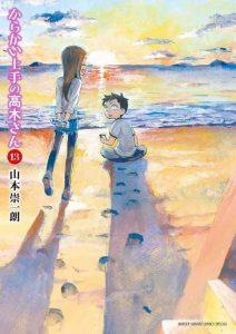Karakai Jouzu no Takagi-san [130/???] [MANGA] [MEGA-MEDIAFIRE] [PDF]