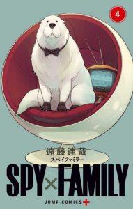 Spy x Family [27/??] [MANGA] [MEGA-MEDIAFIRE] [PDF]
