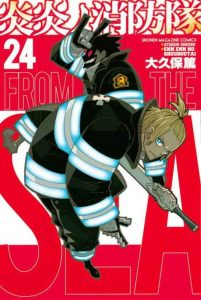 Fire Force [224/???] [MANGA] [MEGA-MEDIAFIRE] [PDF]