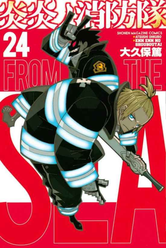 Fire Force [229/???] [MANGA] [MEGA-MEDIAFIRE] [PDF]