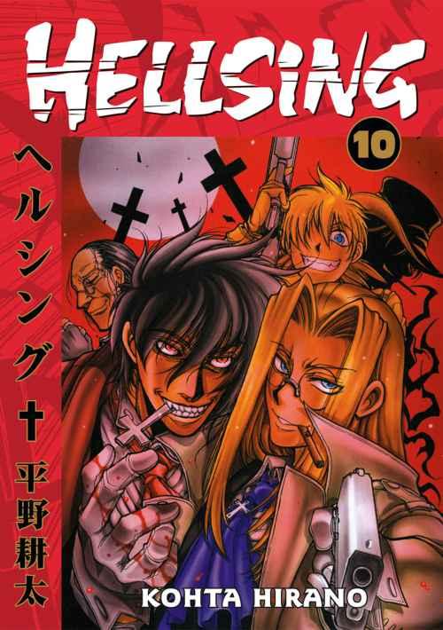 Hellsing [10/10] [MANGA] [MEGA-MEDIAFIRE] [PDF]