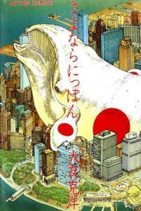 Sayonara Nippon [01/01] [MANGA] [MEGA-MEDIAFIRE] [PDF]