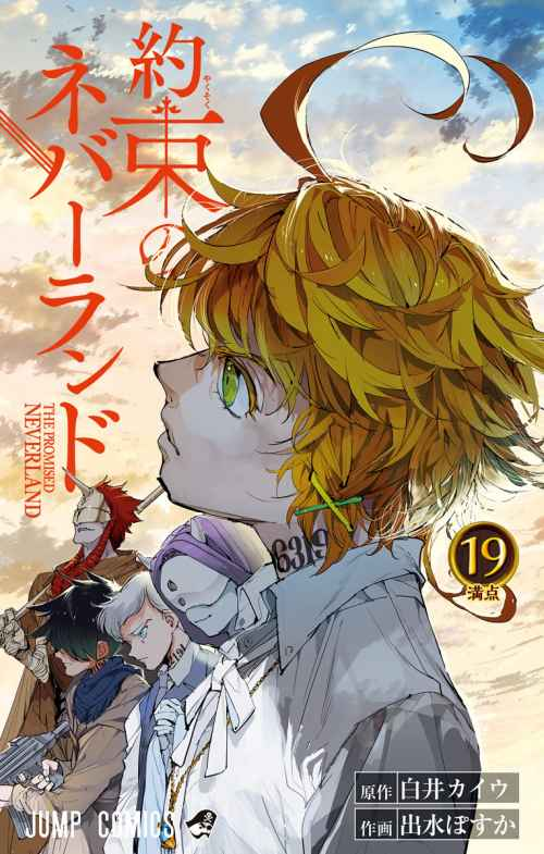 The Promised Neverland [181/181] [MANGA] [MEGA-MEDIAFIRE] [PDF]