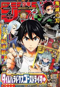 Time Paradox Ghostwriter [07/??] [MANGA] [MEGA-MEDIAFIRE] [PDF]