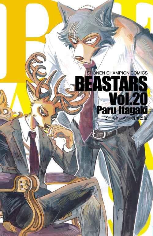 Beastars [187/???] [MANGA] [MEGA-MEDIAFIRE] [PDF]