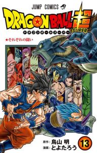 Dragon Ball Super [62/??] [MANGA] [MEGA-MEDIAFIRE] [PDF]