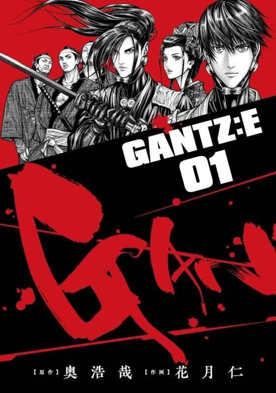 Gantz:E [08/??] [MANGA] [MEGA-MEDIAFIRE] [PDF]