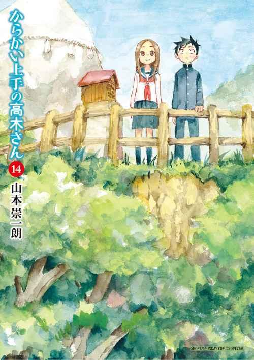 Karakai Jouzu no Takagi-san [136/???] [MANGA] [MEGA-MEDIAFIRE] [PDF]