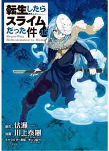 Tensei Shitara Slime Datta Ken [74/??] [MANGA] [MEGA-MEDIAFIRE] [PDF]
