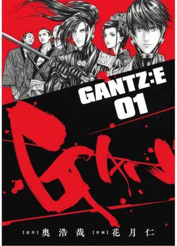 Gantz:E [10/??] [MANGA] [MEGA-MEDIAFIRE] [PDF]