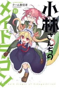 Kobayashi-san Chi no Maid Dragon [105/??] [MANGA] [MEGA-MEDIAFIRE] [PDF]