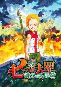 Nanatsu no Taizai – Especial Lancelot [01/01] [MANGA] [MEGA-MEDIAFIRE] [PDF]
