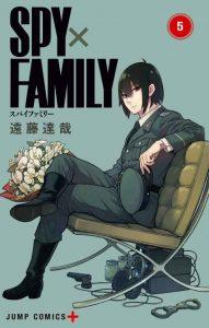 Spy x Family [32/??] [MANGA] [MEGA-MEDIAFIRE] [PDF]