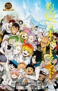 The Promised Neverland [181/181 + Especiales] [MANGA] [MEGA-MEDIAFIRE] [PDF]
