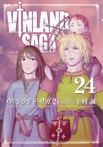 Vinland Saga  [175/???] [MANGA] [MEGA-MEDIAFIRE] [PDF]