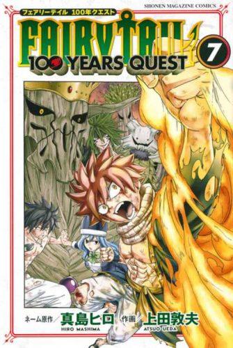 Fairy Tail 100 Years Quest [73/??] [MANGA] [MEGA-MEDIAFIRE] [PDF]