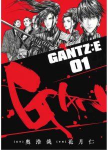Gantz:E [16/??] [MANGA] [MEGA-MEDIAFIRE] [PDF]
