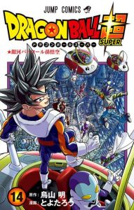 Dragon Ball Super [67/??] [MANGA] [MEGA-MEDIAFIRE] [PDF]