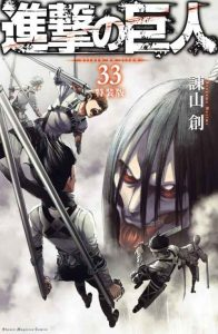 Shingeki no Kyojin [134/??? + Especiales] [MANGA] [MEGA-MEDIAFIRE] [PDF]