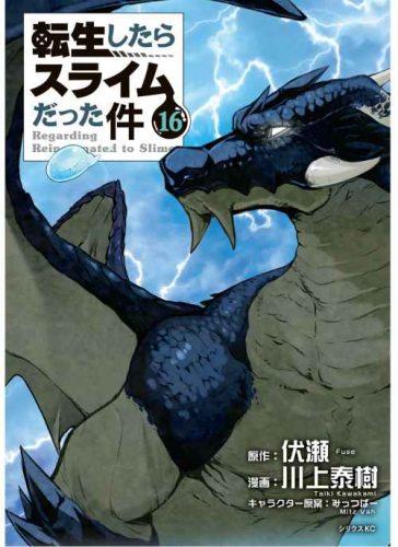 Tensei Shitara Slime Datta Ken [78/??] [MANGA] [MEGA-MEDIAFIRE] [PDF]