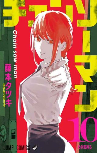 Chainsaw Man [97/97] [MANGA] [MEGA-MEDIAFIRE] [PDF]