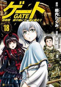 Gate: Jieitai Kanochi nite, Kaku Tatakaeri [100/???] [MANGA] [MEGA-MEDIAFIRE] [PDF]