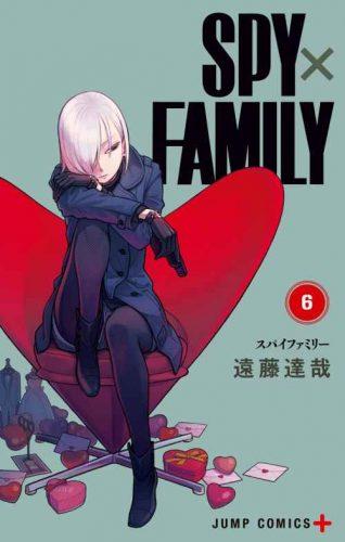 Spy x Family [39/??] [MANGA] [MEGA-MEDIAFIRE] [PDF]