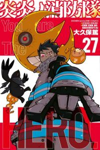 Fire Force [260/???] [MANGA] [MEGA-MEDIAFIRE] [PDF]