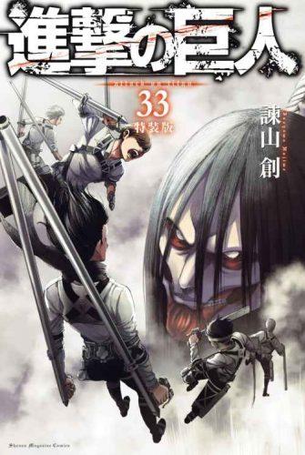 Shingeki no Kyojin [137/??? + Especiales] [MANGA] [MEGA-MEDIAFIRE] [PDF]
