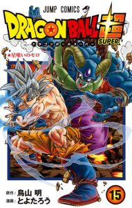 Dragon Ball Super [70/??] [MANGA] [MEGA-MEDIAFIRE] [PDF]