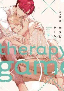 Therapy Game + Play More [03/03] [MANGA] [MEGA-MEDIAFIRE] [PDF]