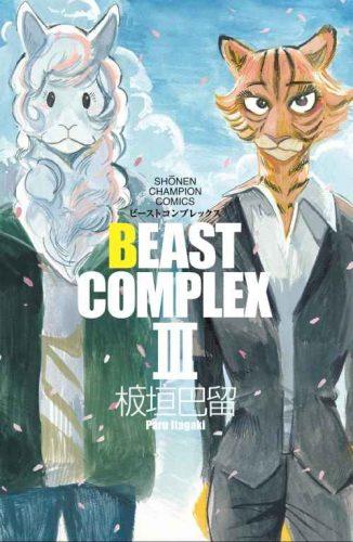 Beast Complex [18/19] [MANGA] [MEGA-MEDIAFIRE [PDF]
