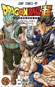 Dragon Ball Super [74/??] [MANGA] [MEGA-MEDIAFIRE] [PDF]