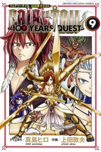 Fairy Tail 100 Years Quest [87/??] [MANGA] [MEGA-MEDIAFIRE] [PDF]