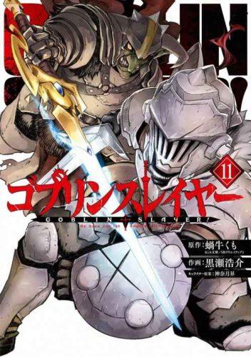 Goblin Slayer [62/?? + Especiales] [MANGA] [MEGA-MEDIAFIRE] [PDF]