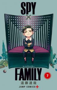 Spy x Family [52/??] [MANGA] [MEGA-MEDIAFIRE] [PDF]