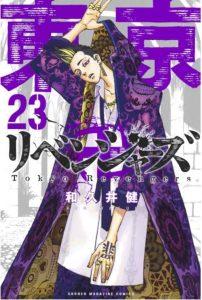 Tokyo 卍 Revengers [216/???] [MANGA] [MEGA-MEDIAFIRE] [PDF]