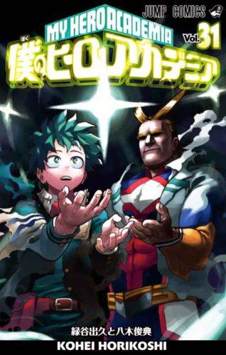 Boku no Hero Academia [321/??? + Especiales] [MANGA] [MEGA-MEDIAFIRE] [PDF]
