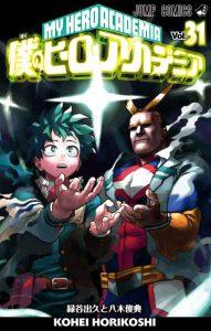 Boku no Hero Academia [325/??? + Especiales] [MANGA] [MEGA-MEDIAFIRE] [PDF]