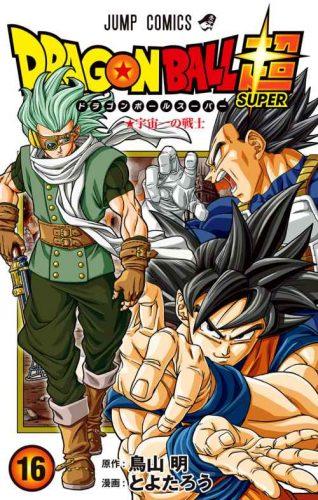 Dragon Ball Super [75/??] [MANGA] [MEGA-MEDIAFIRE] [PDF]