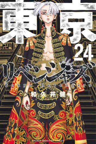 Tokyo 卍 Revengers [221/???] [MANGA] [MEGA-MEDIAFIRE] [PDF]
